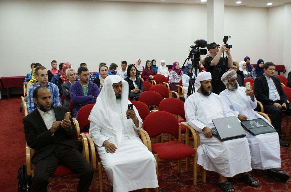 """Zaključci i preporuke konferencije """"Suživot muslimana sa drugima u islamskoj tradiciji"""""""
