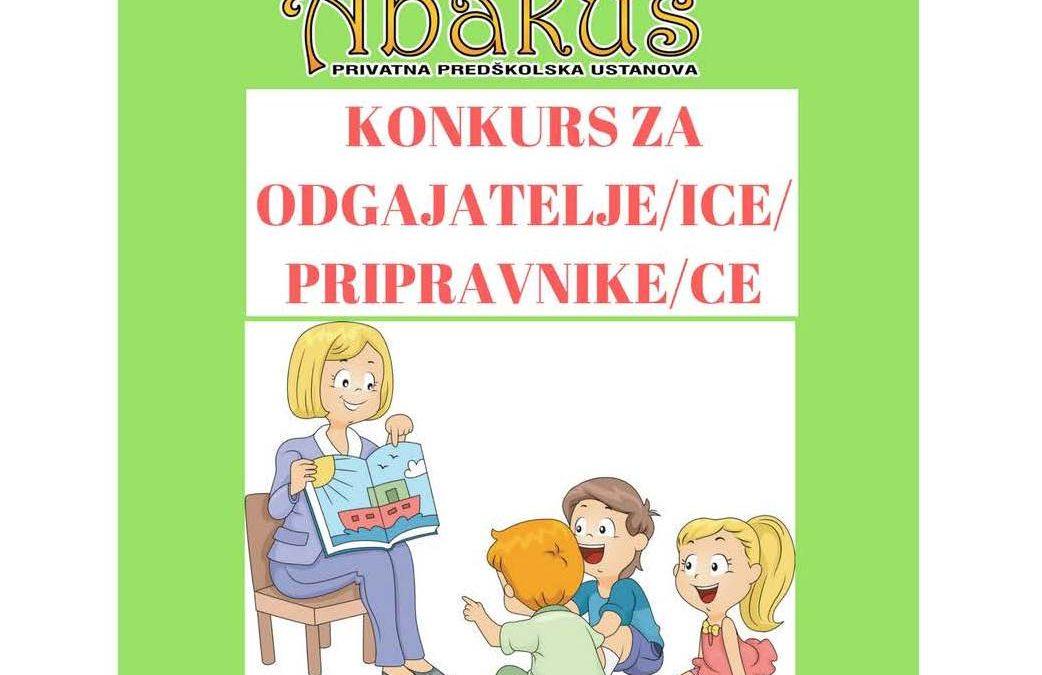 """Konkurs za prijem pripravnika u """"Abakus""""  Zenica"""
