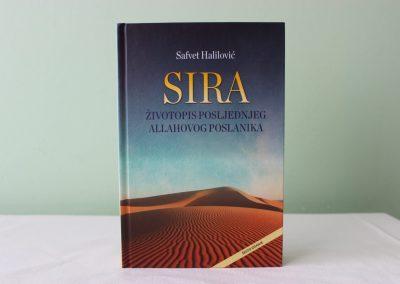 1a Sira, bosanski
