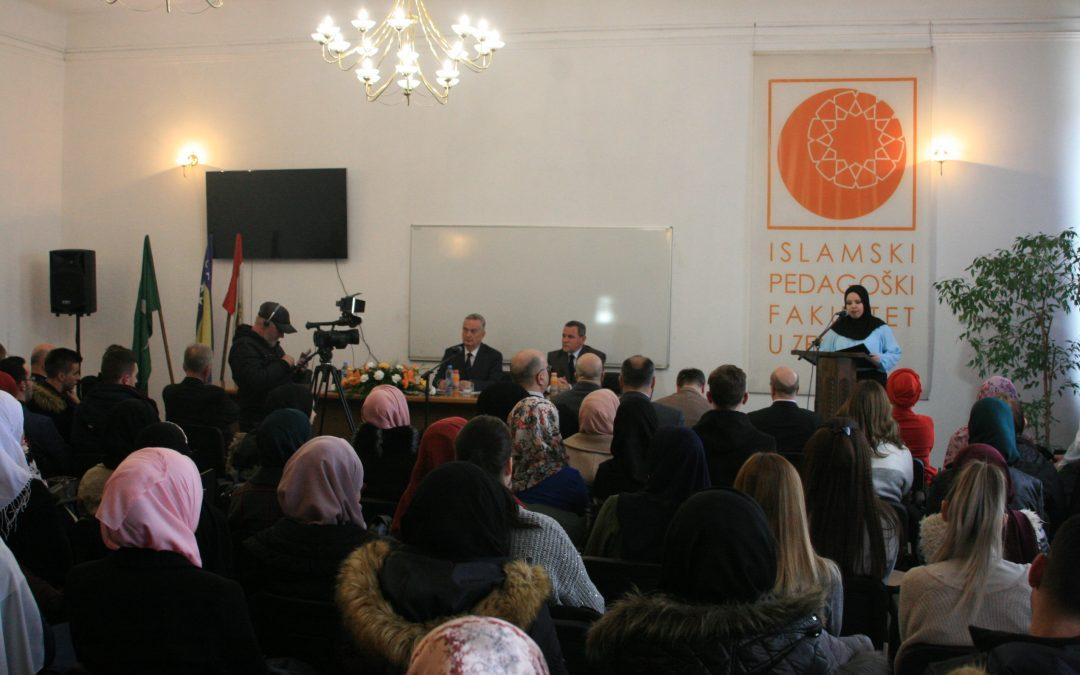 Svečano predavanje povodom 1. marta – Dana nezavisnosti BiH